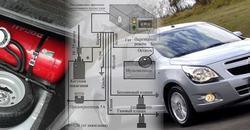 Как установить ГБО на автомобиль
