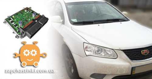 Где купить запчасти для автомобиля в Украине?