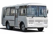 ПАЗ (Павловский автобус)