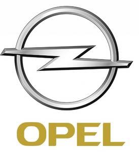 Opel (все модели)