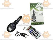 FM модулятор Balaton USB/пульт/MP3/AUX вход/12В/microSD/SD