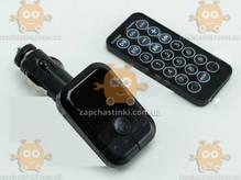 FM модулятор S9  USB/пульт/MP3/AUX вход/12-24В/microSD/USB зарядка 2,1А