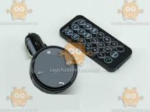 FM модулятор S15 USB/пульт/MP3/AUX вход/12-24В/microSD/USB зарядка 2,1А