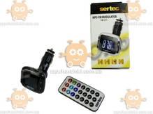 FM модулятор Sertec USB/пульт/MP3/12-24В/microSD/SD