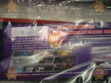 Ветровики Ford Fusion Форд Фюжин хетчбэк 2002-2012г. (на скотче) (пр-во Azard)