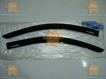 Ветровики Opel Kadett 2001 - 2011 комплект (скотч) (пр-во AV-Tuning)