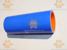 Патрубок радиатора ЗИЛ 130 СИЛИКОН! 4-ех слойный! нижний 130-1303026 (внутренний диаметр 53мм, наружный 62мм, общая длина 165мм) (пр-во Tempest)