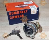 Замок багажника Волга 2410 - 31029 (личинка с ключами) (пр-во Truckman) ПД