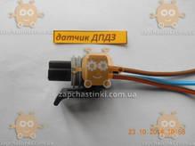Разъем 3-контактный на датчик ДПДЗ КП 23303