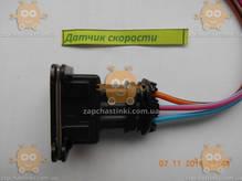 Разъем 3-контактный датчика скорости КП 23300