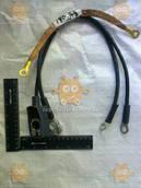 Провод АКБ МТЗ (латунь)  16 мм.кв. КП 14680