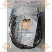 Провод АКБ ЗАЗ СЕНС (латунь) 16 мм.кв КП 15130