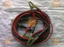Провода прикуривателя 2,0 метра; 8 мм.кв.400А економ КП 21020