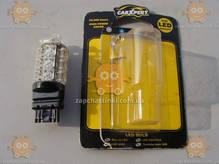 Лампа светодиодная H27 18 ДИОДОВ! (12в) (цена за 1шт) LD1012-W (пр-во CarXpert Польша)