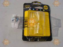 Лампа светодиодная H27 4 ДИОДА! (12в) (цена за 1шт) LD1015-W (пр-во CarXpert Польша)