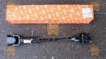 Вал карданный передний УАЗ 3160 - 3163, ХАНТЕР 5-ступка 509 - 564мм (мосты Спайсер) (АДС Ульяновск) О 122215
