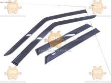 Ветровики ВАЗ 2109 - 21099, 2114, 2115 на скотче (пр-во AZARD) ПД 159903