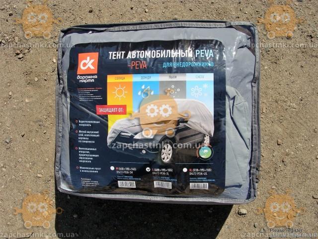 Тент авто внедорожник PEVA L 480*195*155 (пр-во ДК Украина) 4905791886 - фото №3