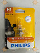 Лампа H1 12V 55W PREMIUM +30% (цена за 1шт) (пр-во PHILIPS) З 87909