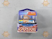 Лампа H3 12V 55W Синий цоколь! (2шт) (пр-во RAYBRIG Япония) RB-2530