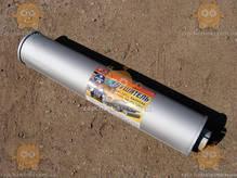 Глушитель ГАЗ 53 (пр-во ГАЗ оригинал!) Супер качество (Габариты на фото)