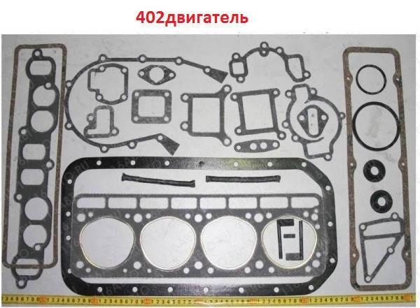 Прокладки двигателя Газель, Волга ЗМЗ 402 полный набор (пр-во Россия) М 0922113 - фото