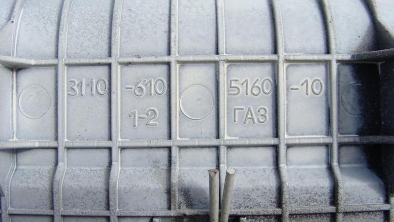Ручка двери наружная Волга 31105 4шт.новые Россия - фото №4