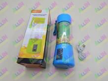 Блендер Smart Juice Cup Fruits USB (портативный) голубой (пр-во Juice Cup)