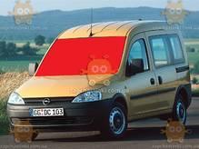 Стекло лобовое Opel Combo после 2001г. ПШТ, МПЗ (пр-во SAFE GLASS Украина) ГС 100 (предоплата 250 грн)