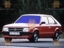 Стекло лобовое Opel Kadett D 1979-84г. ПT (пр-во SAFE GLASS Украина) ГС 50650 (предоплата 250 грн)