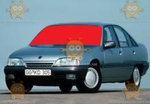 Стекло лобовое Opel Omega A 1986-94г. шелкография (пр-во SAFE GLASS Украина) ГС 3079 (предоплата 300 грн)
