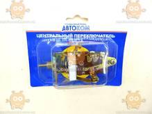 Переключатель света центральный УАЗ 469 (под винт) ЦПС (пр-во Россия) U О 12371250569
