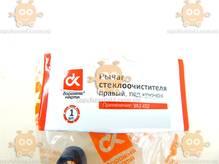 Рычаг стеклоочистителя УАЗ 452 правый под крючок (поводок) (пр-во ДК) О 1252893772
