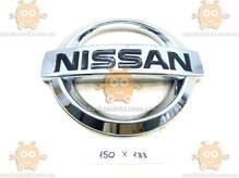 Эмблема NISSAN ROGUE, X-TRAIL до рестайлинга перед ХРОМ (новый тип) на скотче (НАБАРИТЫ 133х150мм) ЭМ 177.53