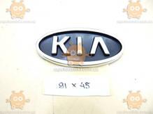 Эмблема KIA ХРОМ пластик на скотче (Габариты 45х90мм) ПР 17753
