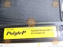 Коврики автомобильные салона Hyundai Elantra MD с 2011, Kia Cerato с 2012 4ШТ (пр-во PolyteP Польша) АГ 41994