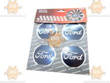 Эмблема колеса FORD черная 4ШТ (наклейка основание алюминий) (диаметр ф60мм)