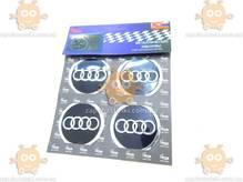 Эмблема колеса AUDI ауди черная 4ШТ (наклейка основание алюминий) (диаметр ф60мм)