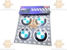 Эмблема колеса BMW БМВ 4ШТ (наклейка основание алюминий) (диаметр ф60мм)