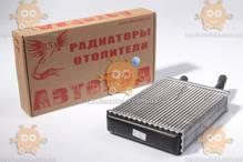 Радиатор отопителя Волга 3110 - 31105 Ф18мм трубка (алюминий) со спиралью (турбулизатор) поставщ. конвеера ГАЗ (пр-во АВТОРАД) М 3809553