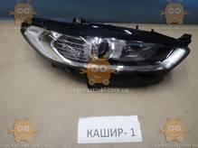 Фара правая Ford Mondeo 5 (от 2014) (пр-во Тайвань) Гарантия! (Отправка по предоплате) АГ 44028