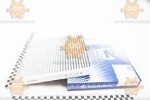 Фильтр салона AUDI A3 (8VA, 8VS, 8V7), Q2 (GA), TT, TTS, TTRS III (FV) (угольный) (NORDFIL Россия) ЗЕ 00013868