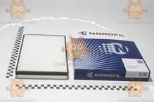 Фильтр салона VOLVO CARS 850, C70 I, S70, S90, V70, V90 (пр-во NORDFIL Россия) ЗЕ 00017572