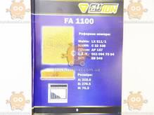 Воздушный фильтр MERCEDES SPRINTER I (пр-во FUSION Германия) ФЮ FA 1100