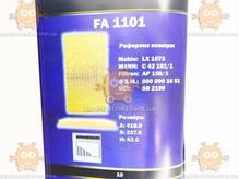 Воздушный фильтр MERCEDES BENZ VITO II (639), VIANO (пр-во FUSION Германия) ФЮ FA 1101