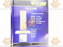 Воздушный фильтр MERCEDES VARIO (от 1996г) (пр-во FUSION Германия) ФЮ FA 1185