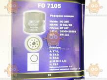 Масляный фильтр HYUNDAI (пр-во FUSION Германия) ФЮ FO 7105