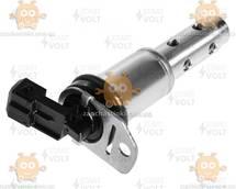 Клапан электромагнитный регулировки фаз ГРМ BMW 3, 5, X3, X5 2.5i, 3.0i (пр-во СтартВОЛЬТ Россия) ЗЕ 00005411