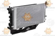 Блок охлаждения (радиатор+конденсер+вентилятор) VW Polo ( от 2010г), (от 2020г) (пр-во Luzar Россия) ЗЕ 17682