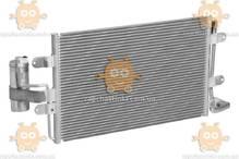 Радиатор кондиционера Octavia (от 1996г), Golf IV (от 1996г), Bora (от 1999г) МКПП, АКПП (Luzar) ЗЕ 48406
